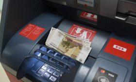 Банк России хочет сделать платным для банков возврат ему годных банкнот — ПРАЙМ, 23.03.2021