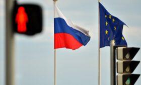 ЕС пообещал не применять ряд санкций против российского бизнеса — ПРАЙМ, 18.03.2021