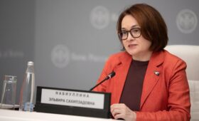 Набиуллина заявила, что привилась от коронавируса — ПРАЙМ, 12.03.2021