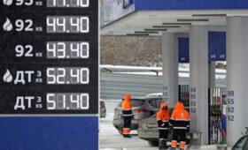 Владельцы АЗС предложили шесть мер для снижения цен на бензин