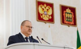Новый глава Пензенской области— РБК: «Произошедшее вызвало удивление»