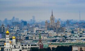 ОЭСР ухудшила прогноз по росту ВВП России в 2021 году — ПРАЙМ, 09.03.2021