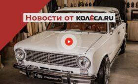 Самый большой Volkswagen, Volvo против айфонов, Царь-копейка из Болгарии