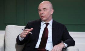 Силуанов назвал критерии инвестирования средств из ФНБ
