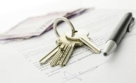 Центробанк допустил падение спроса на ипотеку в России — ПРАЙМ, 20.03.2021