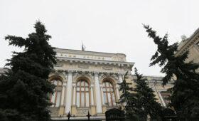 Международные резервы России за неделю выросли на 0,1% — ПРАЙМ, 25.03.2021