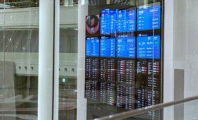 Goldman Sachs продал акции на $10,5 миллиарда — ПРАЙМ, 28.03.2021