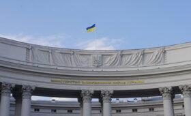 Национальный банк Украины повысил учетную ставку до 6,5% — ПРАЙМ, 04.03.2021