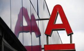 В работе ряда сервисов Альфа-банка произошел сбой — ПРАЙМ, 29.03.2021