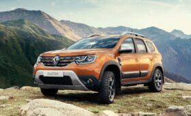 Renault Россия расширила программу помощи на дорогах: три новых пакета