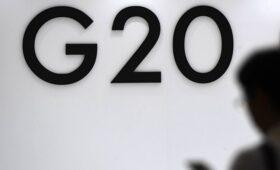 В G20 поддержали расширение резервов МВФ — ПРАЙМ, 07.04.2021