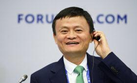 Состояние Джека Ма резко выросло после рекордного штрафа Alibaba — ПРАЙМ, 13.04.2021