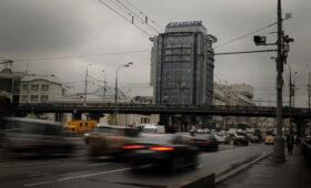 В России тестируют новый способ заставить водителей снизить скорость — ПРАЙМ, 05.04.2021