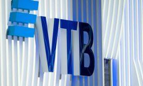 ВТБ отчитался о рекордной прибыли — ПРАЙМ, 19.04.2021