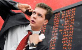В Банке России предсказали появление брокерского счета у всех россиян — ПРАЙМ, 07.04.2021