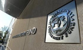 МВФ: мировая экономика восстанавливается быстрее, чем ожидалось — ПРАЙМ, 08.04.2021
