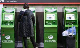 Эксперт сказал, продолжится ли отток средств с депозитов в Сбербанке — ПРАЙМ, 07.04.2021