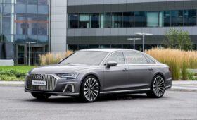 Новый Audi A8 Horch