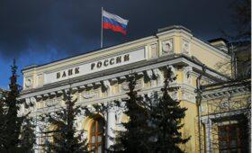 Банк России начнет публиковать прогноз по средней ключевой ставке за год — ПРАЙМ, 22.04.2021