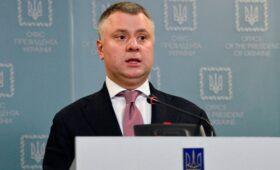 Власти Украины объяснили смену главы «Нафтогаза»