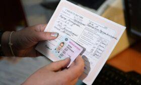 Получающих водительские права будут проверять на алкоголизм и наркоманию — ПРАЙМ, 30.04.2021