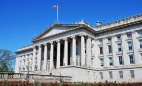 США придумали новый способ борьбы против офшоров — ПРАЙМ, 06.04.2021