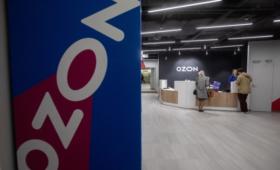 «Коммерсантъ» узнал о рекордной сделке на офисном рынке с участием Ozon