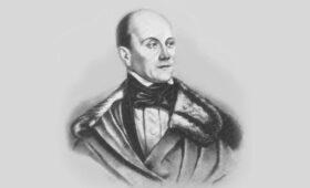 День памяти Чаадаева: что писал о России патриот и вольнодумец?