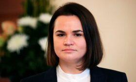 Белорусский КГБ добавил Тихановскую в список причастных к терроризму