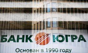 АСВ подало иск к владельцу «Югры» Хотину и 27 компаниям на 210 миллиардов — ПРАЙМ, 20.04.2021