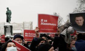 ФБК объявил о новом митинге в поддержку Навального