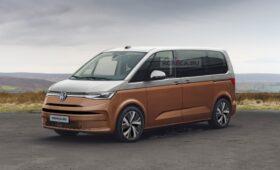 Новый Volkswagen Multivan T7