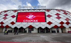 Народная команда: московский «Спартак» поздравил болельщиков с 99-летием клуба
