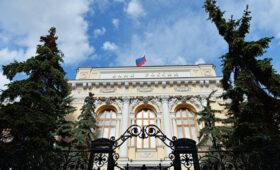 Банк России оценил отток нерезидентов из ОФЗ после объявления санкций — ПРАЙМ, 23.04.2021
