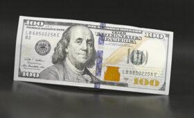 Чистая прибыль Bank of America в первом квартале выросла более чем вдвое — ПРАЙМ, 15.04.2021