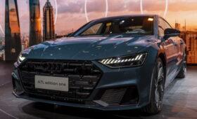 На автосалоне в Шанхае показали электромобиль Audi A7L