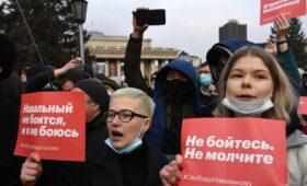 На акциях в поддержку Навального в регионах задержали около 300 человек