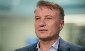 Греф ответил на статью про «развод» с Mail.ru Group