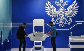 Чистая прибыль «Почта банка» по МСФО за прошлый год снизилась на 6% — ПРАЙМ, 02.04.2021
