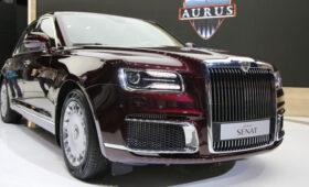 Серийное производство автомобилей Aurus в Елабуге начнется в мае