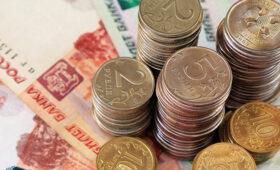 Центробанк напомнил инвесторам о способах вывода денег на счёт — ПРАЙМ, 05.04.2021