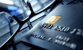 Как улучшить свою кредитную историю и не стать жертвой мошенников — ПРАЙМ, 17.05.2021