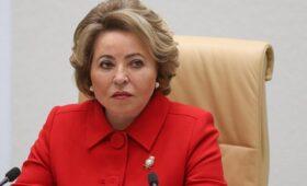 Матвиенко назвала недопустимый инструмент торговых войн — ПРАЙМ, 28.05.2021