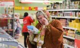 Бизнес предложил выплаты на продукты нуждающимся вместо регулирования цен