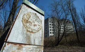 Эксперт объяснил возобновление ядерных реакций в Чернобыле — ПРАЙМ, 12.05.2021