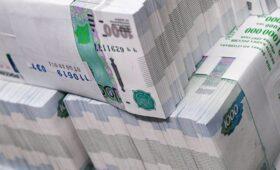 Объем займов малого бизнеса у МФО вырос на 50% — ПРАЙМ, 16.05.2021