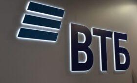 Чистая прибыль ВТБ по РСБУ с начала года выросла в 1,7 раза — ПРАЙМ, 28.05.2021