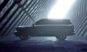 Кроссовер GAC GS8 нового поколения: «космический» дизайн и гибридная система Toyota