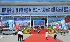 КНР останавливает активность в рамках экономического диалога с Австралией — ПРАЙМ, 06.05.2021