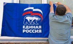 Профсоюз попросил «Единую Россию» не принуждать учителей к голосованию